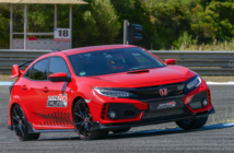 civic type r estoril lap record