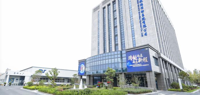 GKN JV opens Shanghai R&D center for CVJ, AWD and eDrive systems