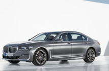 2019 bmw 7 series video