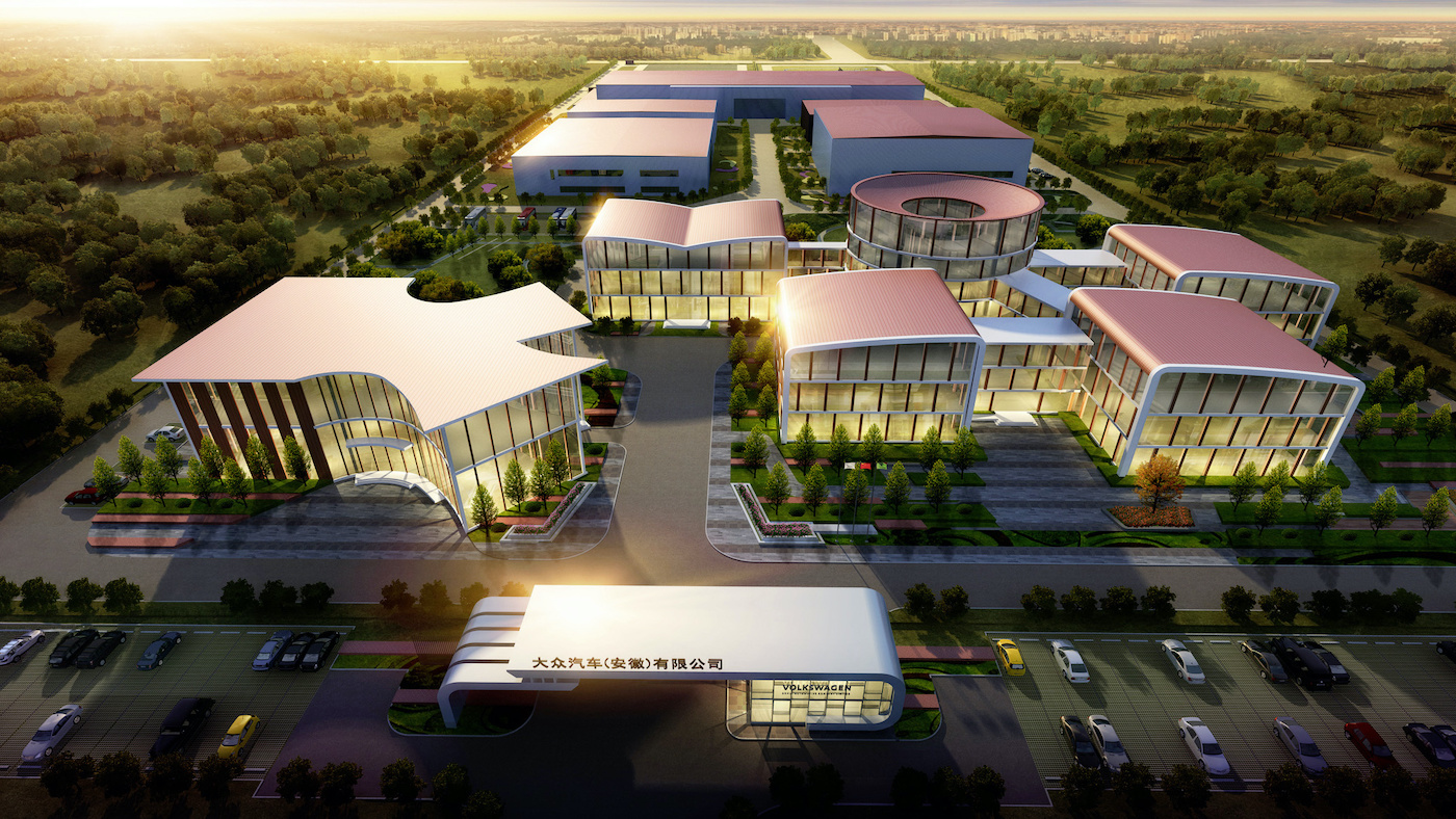 VW's new research & development centre in Anhui province, China